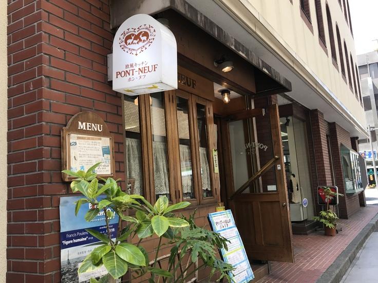 欧風キッチン ポン・ヌフ(松本)_c0212604_14495269.jpg