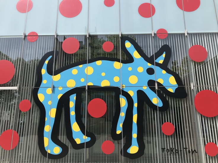 ランチのあとは 松本市美術館へ。_c0212604_17393437.jpg