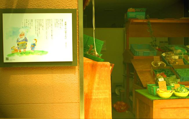 【文学の旅】金子みすゞの余光。詩と共に情緒豊かな海辺の町を散策_a0329820_13022515.jpg