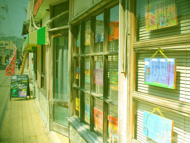 【文学の旅】金子みすゞの余光。詩と共に情緒豊かな海辺の町を散策_a0329820_13024707.jpg