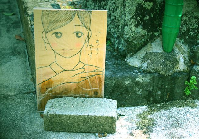 【文学の旅】金子みすゞの余光。詩と共に情緒豊かな海辺の町を散策_a0329820_13025477.jpg