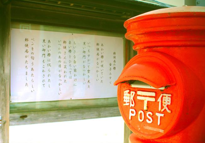 【文学の旅】金子みすゞの余光。詩と共に情緒豊かな海辺の町を散策_a0329820_13030276.jpg