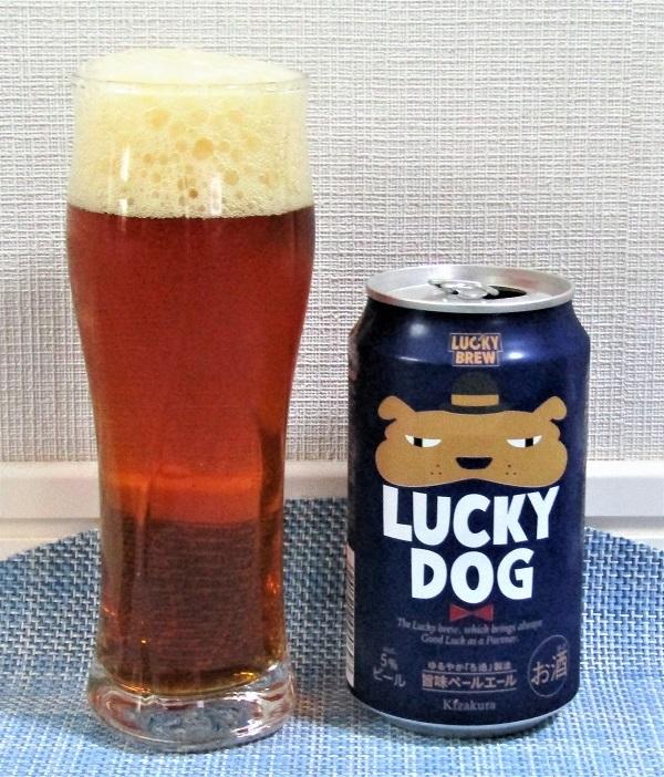 Kizakura LUCKY DOG~麦酒酔噺その1,039~信じすぎると言うのも。。_b0081121_16293057.jpg