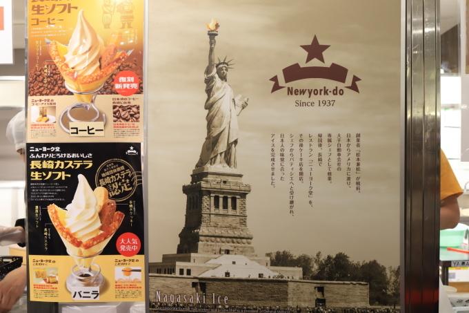 あいぱく - アイスクリーム万博in銀座三越 -_f0348831_18510228.jpg