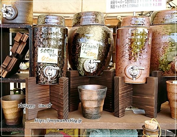 美濃焼祭りの戦利品♪_f0348032_17453826.jpg