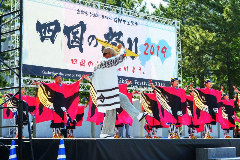 四国の祭り 2019 よさこいとらっく (ちふれ)_d0246136_23062174.jpg