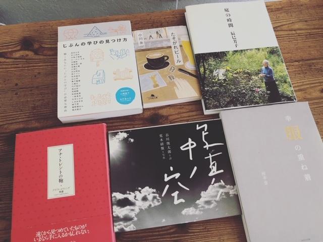 2019年4月「青と夜ノ空クルクル便」で送った本の紹介9_c0328441_15285959.jpg