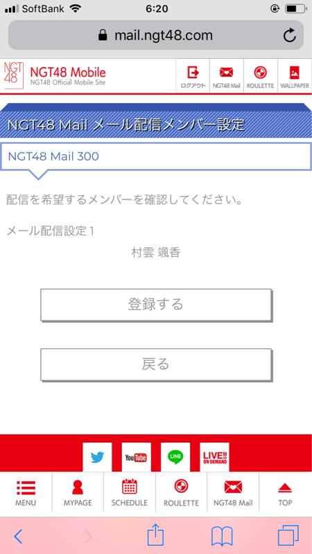 b0136045_19221589.jpg