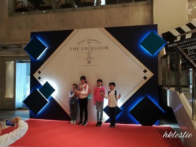 怡東酒店のEXpressoへ_b0248150_03275855.jpg