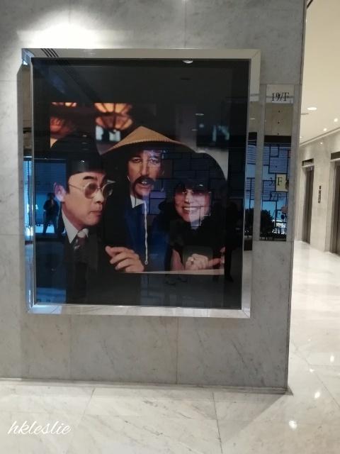怡東酒店のEXpressoへ_b0248150_03284631.jpg