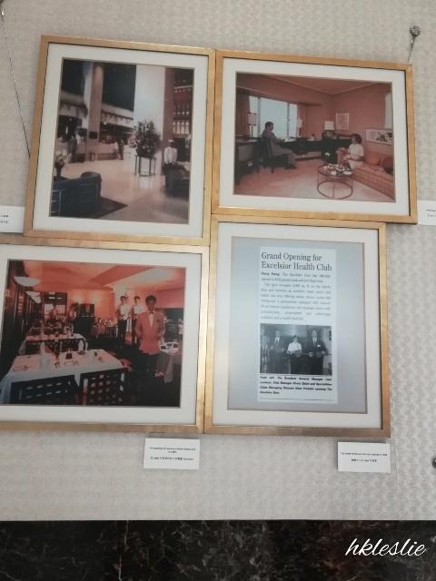 怡東酒店のEXpressoへ_b0248150_03304641.jpg