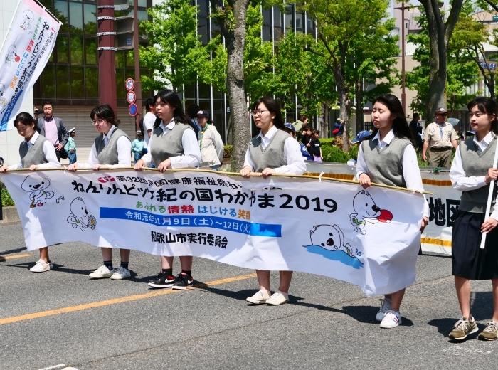 2019子どもなかよしまつり・和歌山音楽大行進  2019-05-07 00:00   _b0093754_23360434.jpg
