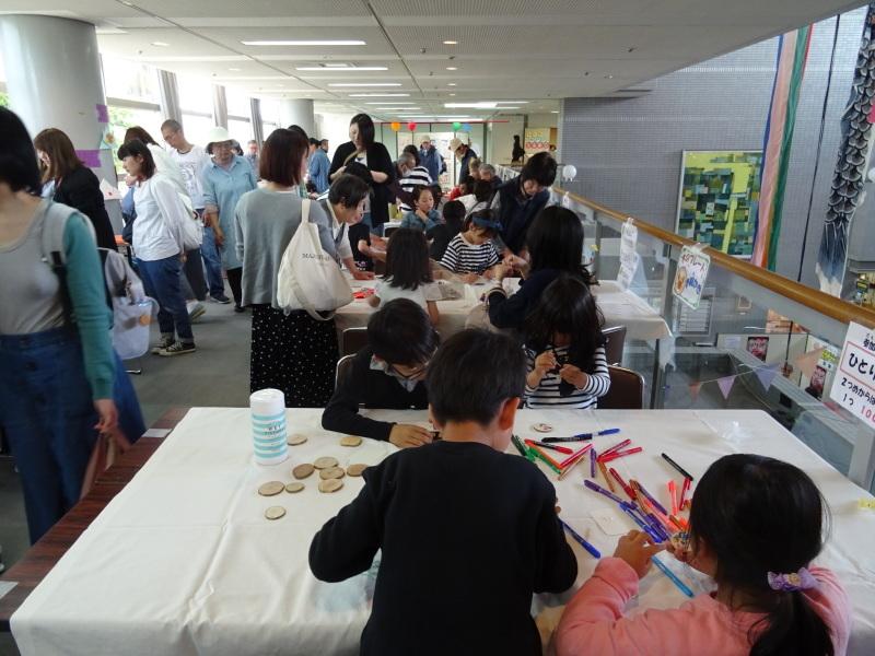 第16回「子どもの日フェスティバル」 in 阪南市文化センター(サラダホール)_c0108460_20100443.jpg