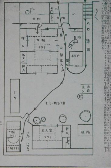 奈良RRセンター その四_f0347663_10541495.jpg