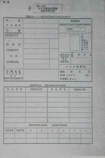 奈良RRセンター その四_f0347663_10542329.jpg