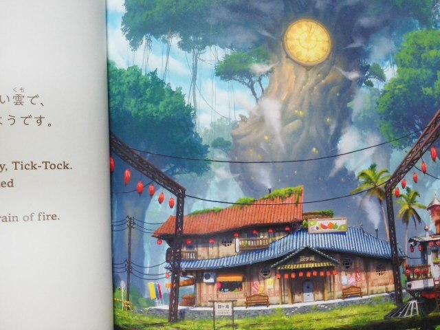 🌝「#チックタック」満願寺限定 約束の時計台 🌝 鼓滝や妙見 能勢も・・・ 🌝_f0061067_00100722.jpg