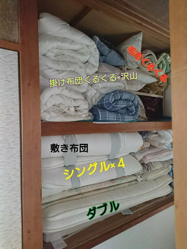 b0351977_09315651.jpg