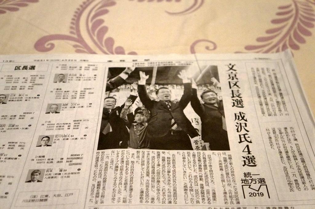 成澤邸にて 4/24_c0180686_15532578.jpg