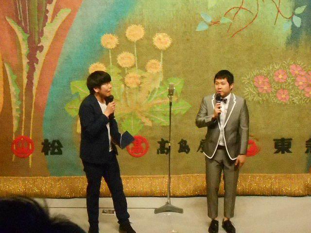 博多華丸大吉の漫才を銀座で_e0290193_18204937.jpg