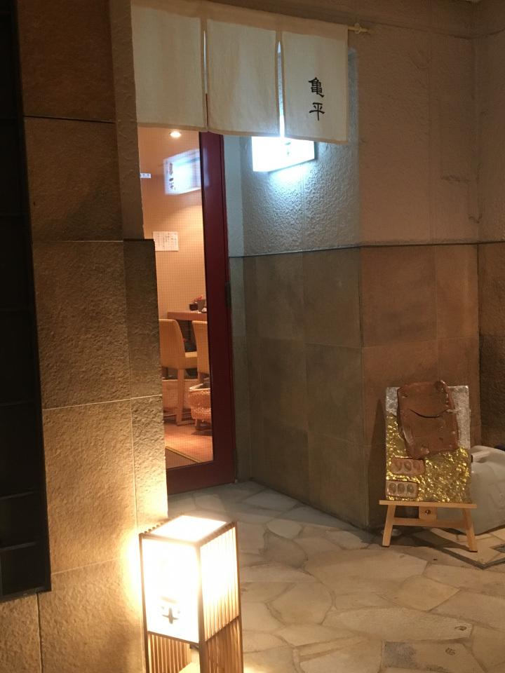 鮨「亀平(きっぺい)」_c0313595_19080913.jpg