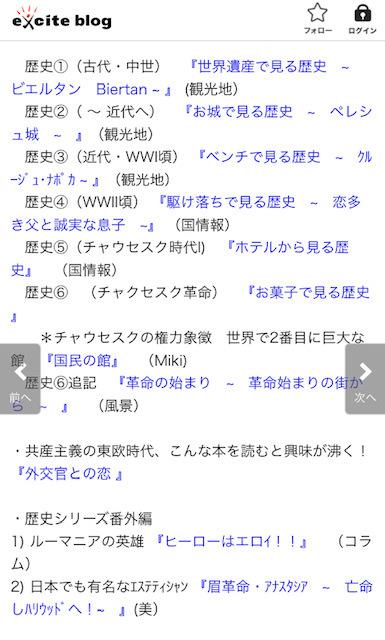 c0042797_02312665.jpg