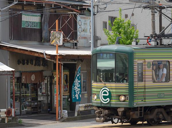 江ノ電に乗って腰越から江ノ島へ_b0145398_22495859.jpg