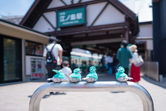江ノ電に乗って腰越から江ノ島へ_b0145398_22504101.jpg