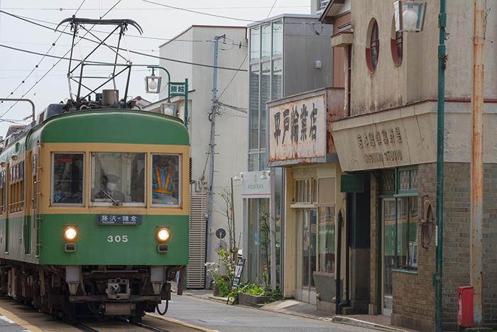 江ノ電に乗って腰越から江ノ島へ_b0145398_23013401.jpg