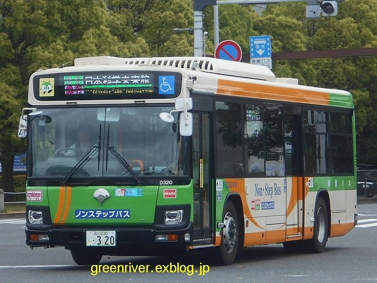 東京都交通局 Y-D320_e0004218_20461768.jpg