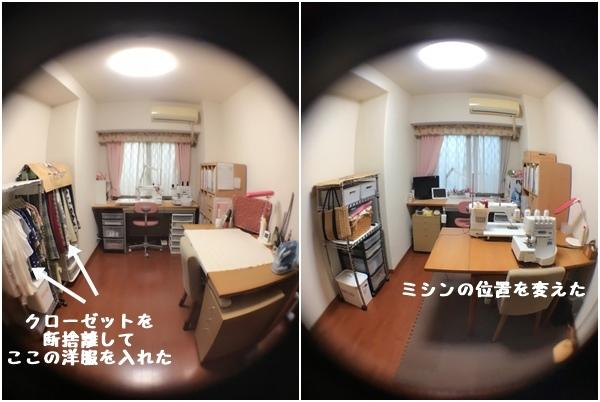 f0251618_20321748.jpg