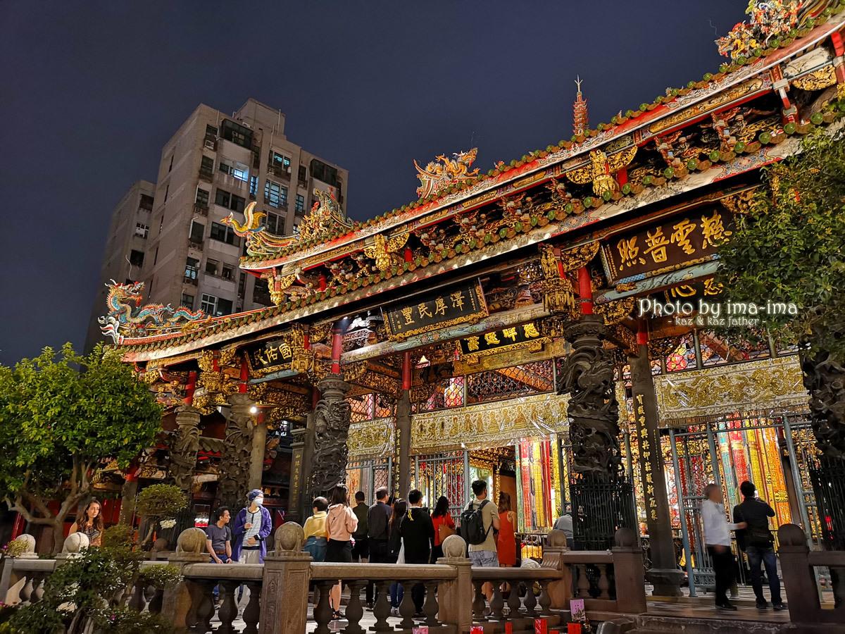 台北旅行1日目。。。_b0228827_20595839.jpg