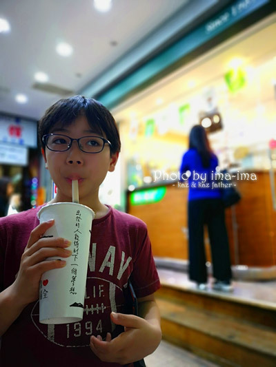 台北旅行1日目。。。_b0228827_20595865.jpg