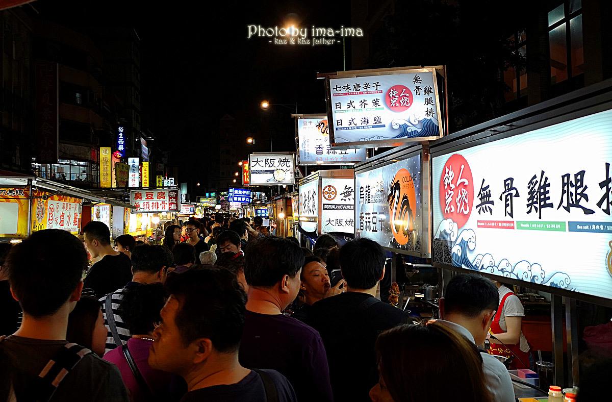 台北旅行1日目。。。_b0228827_20595884.jpg