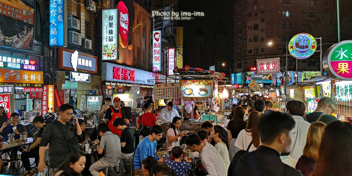 台北旅行1日目。。。_b0228827_20595978.jpg