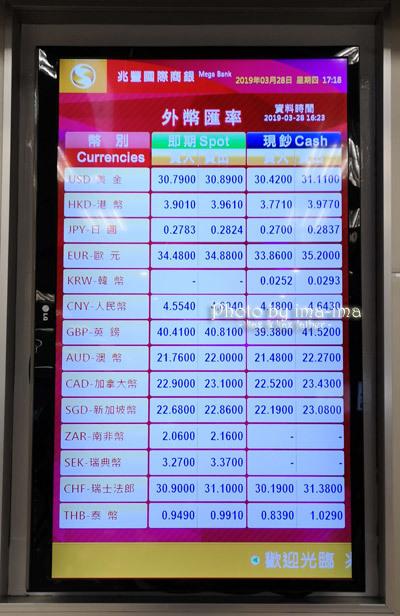 台北旅行1日目。。。_b0228827_21072477.jpg