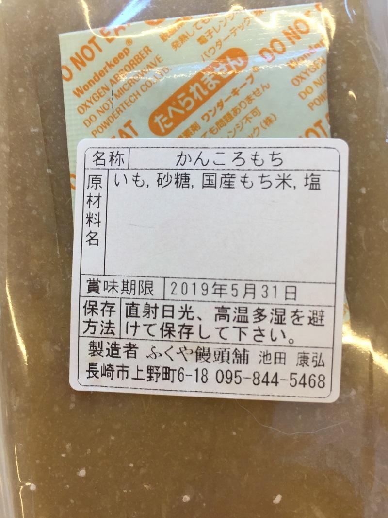 撓るクルマの味の良さ_f0076731_21444685.jpg
