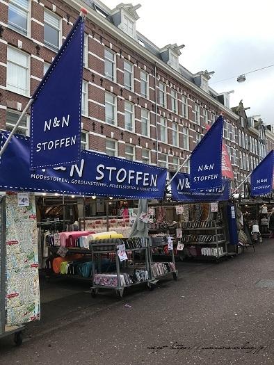 オランダ『アムステルダム・アルバートカイプ市場』の手芸店♪_f0023333_23095791.jpg