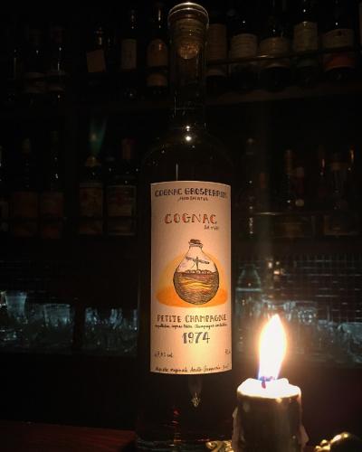 Cognac GROSPERRIN PETITE CHAMPAGNE 1974_d0011635_16543663.jpg