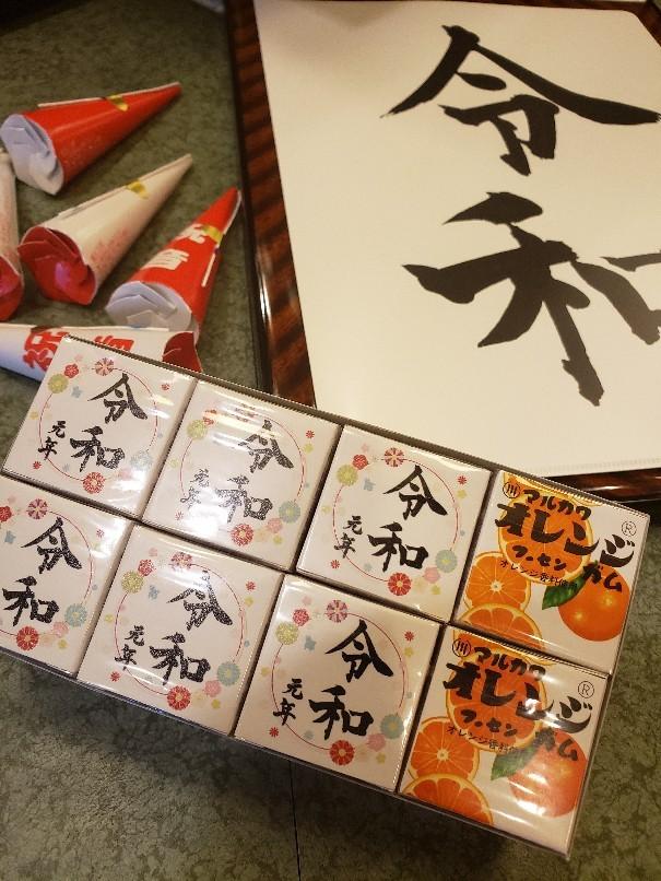 【令和】店休日と新営業時間のお知らせ_e0345835_08590679.jpg