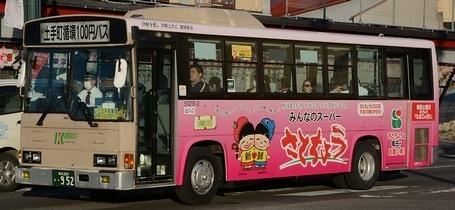 弘南バスの日野架装車_e0030537_18424511.jpg