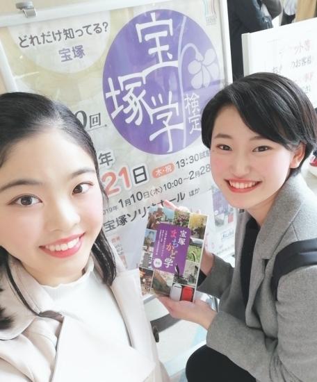 第10回宝塚学検定✏️_a0218340_11124933.jpg