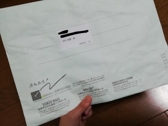 第10回宝塚学検定✏️_a0218340_11195814.jpg
