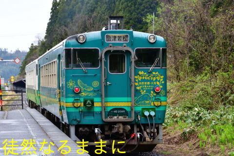 d0285540_05010380.jpg
