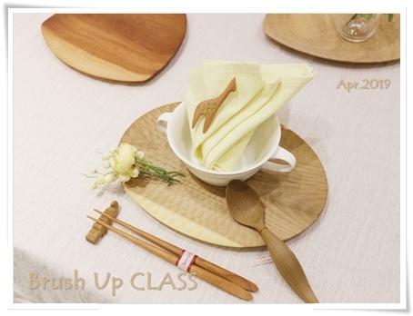 木の器を楽しむテーブル -長岡かやさんの器を使って ~ブラッシュアップクラス_d0217944_02052010.jpg