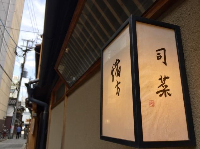 20190502 京都へ_d0145345_08251754.jpeg