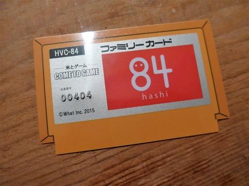f0232060_1151207.jpg
