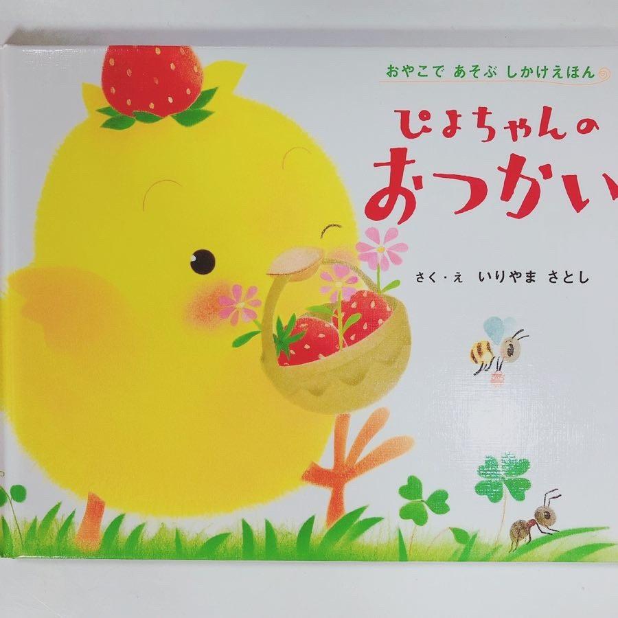 春リトミック_a0285570_09164692.jpeg