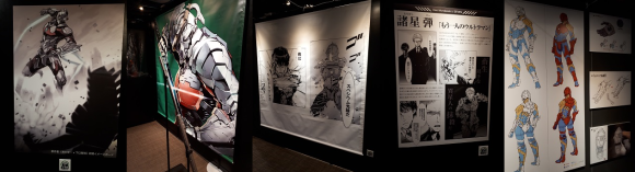 『ULTRAMAN展/新時代の幕開け』_e0033570_14410634.png