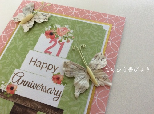 Let's create a weekly card & show off! #18 結婚記念日カード_d0285885_09235604.jpeg