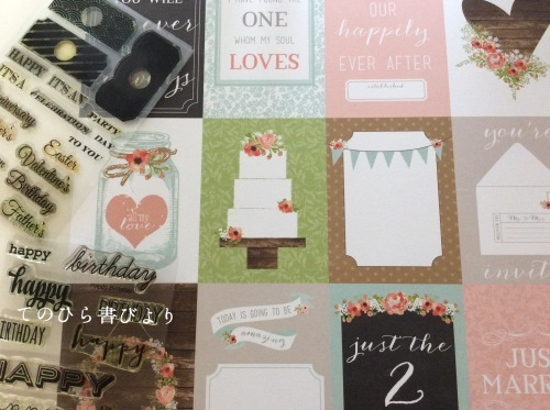 Let's create a weekly card & show off! #18 結婚記念日カード_d0285885_09300873.jpeg